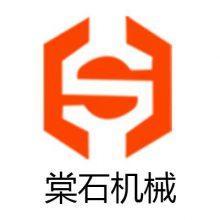 上海棠石机械设备有限公司