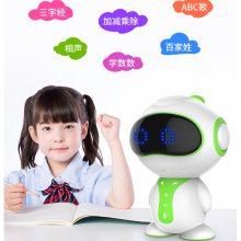 小星宝宝儿童玩具故事机儿歌音乐益智智能早教机器人深圳工厂直销