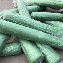 盖土网绿网 焦化厂防尘网 砂石料厂覆盖尘土网
