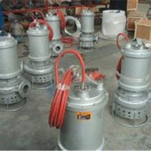 不锈钢潜水泥砂泵选型、耐磨潜水泥砂泵耐腐蚀