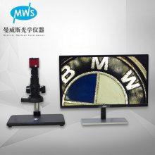 工厂直供高清数码电子放大镜MWS-SPZ301 工业检测专用