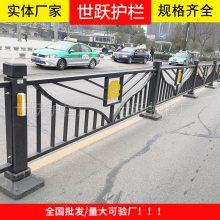 汉中市政锌钢护栏安装 世跃锌钢市政护栏厂家 汉中市政锌钢护栏价格