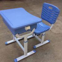 学生塑钢课桌-工程塑料桌椅批发-幼儿优质桌椅厂家