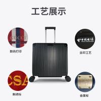 易贝图案定制拉杆箱铝框 时尚行李箱商务登机箱 旅行箱行李箱印logo 旅箱拉杆箱厂家定制