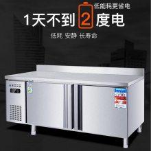 奶茶加盟店设备_河南隆恒_奶茶店投资大概多少钱_奶茶店设备