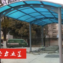 湖北武汉东方五星遮阳棚制作安装厂家YP-03