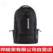厦门威戈双肩包瑞士品牌WENGER威戈背包行李包书包平板电脑包礼品批发定制