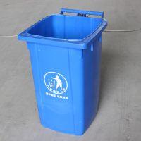 厂家直销垃圾箱 100L小区户外环卫垃圾桶果皮箱 江苏林辉可定制印字颜色多