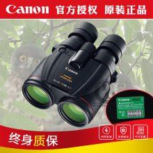 佳能望远镜CANON 10x42L ISWP 稳像仪高清高倍防抖双筒望远镜*** 10x42L IS