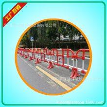 1.6米红色塑料护栏  红色胶马护栏  水务电力公司专用胶马护栏