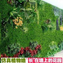 北京人工假草皮 工地围挡用假草皮 水泥地铺仿真草坪