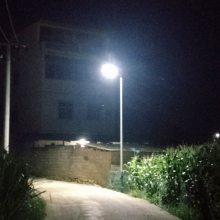 兰州太阳能路灯厂家_兰州太阳能路灯公司_甘肃太阳能路灯厂家