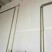 辽宁沈阳硅酸钙穿孔吸音板 诺德穿孔硅酸钙板厂家直供