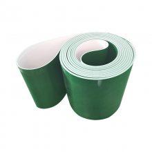 专业生产PVC输送带输送带皮带 传送带 平皮带 工业皮