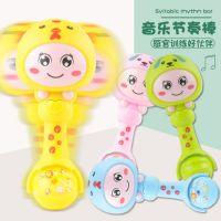 婴幼儿音乐棒玩具 0-1岁摇铃手摇铃音乐节奏棒 宝宝沙锤乐器玩具