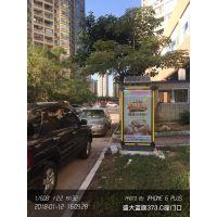 专业车库媒体广告位招租 广州社区灯箱广告媒体发布