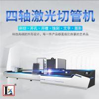 自动上料激光切管机 高速全自动激光切管机 管材专用激光切割机 不锈钢激光切管机价格
