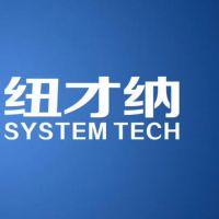 纽才纳自动化科技(上海)有限公司
