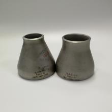 销售工业89大小头 304不锈钢同心异径管规格