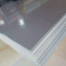 华中地区FRP玻璃钢板、GRP户外标志广告牌、玻璃纤维防潮防晒平板