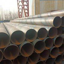螺旋焊管DN900管壁厚度10CM 久汇螺旋钢管