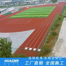 铺设丙烯酸篮球场地 塑胶跑道施工组织设计