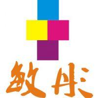 广州敏彤广告有限公司