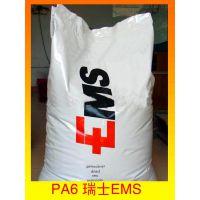 原料加纤三十PA6 代替瑞士EMS尼龙B70GFE30H