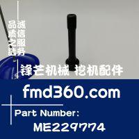 高质量发动机配件三菱4M50连杆螺丝ME229774各种挖掘机配件