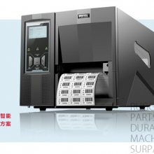 POSTEK博思得TX2 工业级标签打印机条码打印机