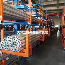 合肥重型管材放置架 伸缩悬臂式货架厂家 价格合理 节省空间
