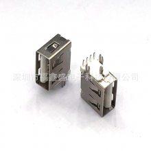USB母座短体10.0mm侧插90度DIP侧立式2.0连接器平口卷边插座