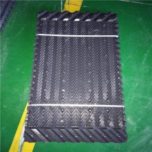 悬挂小点波 冷却塔填料_蒸发冷带收水器填料 PVC材质 河北祥庆
