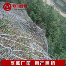 【山体护坡网】山体护坡网价格多少钱一平方米