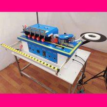 家具木板封边机小型家装手动封边机木工异形封修一体机
