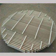 脱硫塔除雾器 聚丙烯除雾器 PP除雾器 方形圆形可定制