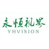 深圳永恒视界科技有限公司