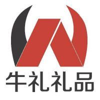 广州牛礼创意科技有限公司