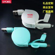 供应三合一伸缩数据线 苹果手机充电线 适用安卓华为Type-C UVOKS U03001