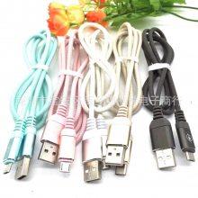 齿纹TPE手机数据线压花金属USB充电线适用安卓苹果数据线工厂直销