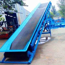 500mm宽散粮食输送机 岳阳市箱子输送机 定做沙土带式运输机qk
