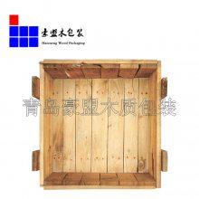 青岛木箱胶合板包装箱订做 围板箱来图定制 前湾港出口