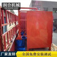 竹木炭化炉 竹屑活性炭机器 环保制炭机 无烟生产 现货供应