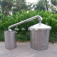 白酒设备生产工艺 一整套酿酒设备价格 全自动酿酒机 做酒设备多少钱