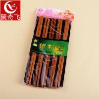 1-2-5-10至多元店超市货源 2元百货日用品十双家用厨房用具筷子