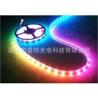 12V LED5050全彩软灯带10段 30珠 RGB七彩跑马灯幻彩带IC 流水