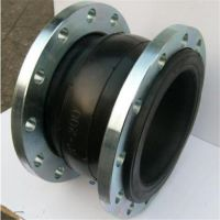 供应 KXT橡胶软接头 DN500-DN600耐酸碱橡胶软接头报价
