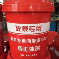 汇鹏厂家直销泵车专用锂基脂 00# 000#锂基脂 国标 非标锂基脂