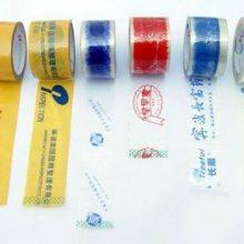 印刷透明胶带厂家 印刷胶带生产 模切加工冲型 定制规格
