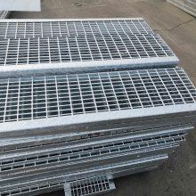 【逍迪丝网】防滑型钢格板/齿形防滑钢格板/复合钢格板价格/厂家直销